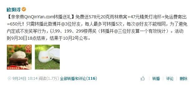 QQ图片20130929032317.jpg